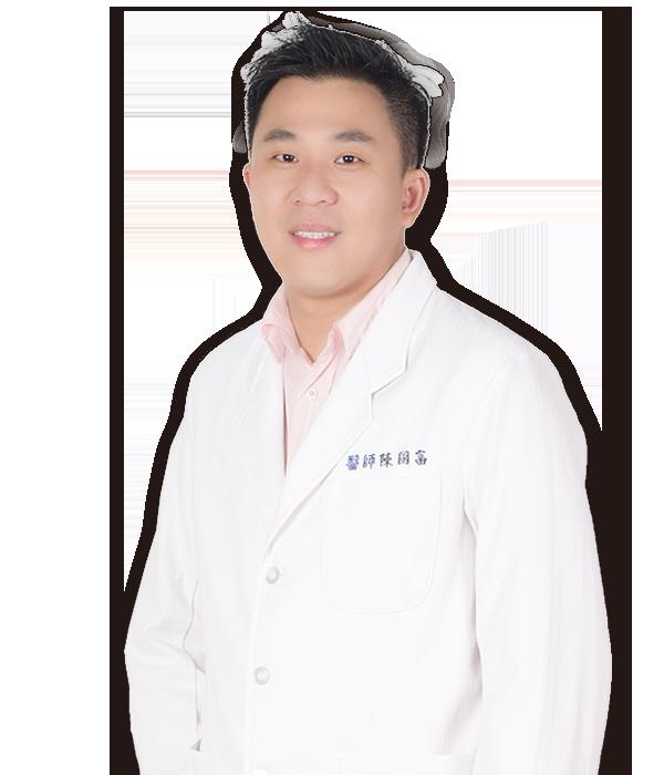 陳國富 醫師 1