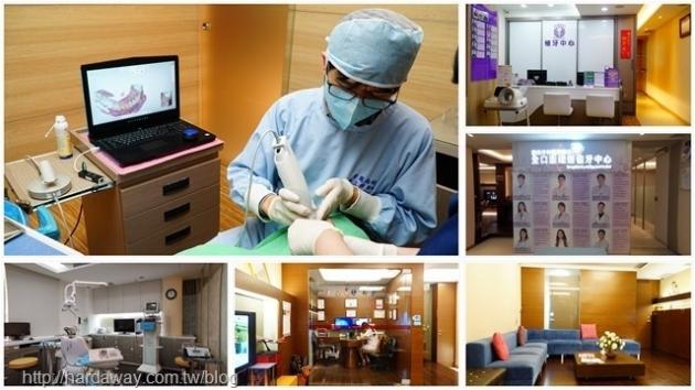 VIP級牙齒健檢 完整口腔醫療服務 1