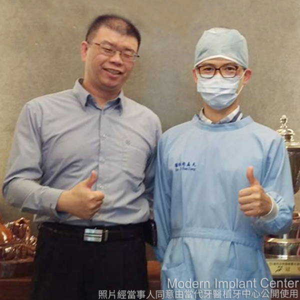 當代植牙技術值得信賴 感謝梁醫師 1